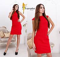 Короткое летнее красное платье