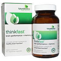 FutureBiotics, БыстрыйУм, повышение производительности мозга и памяти, 60 растительных капсул