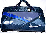Спортивные дорожные сумки СРЕДНИЕ 53х32 (ассортимент), фото 3