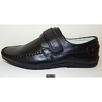 Школьные кожаные туфли, мокасины для мальчика, 32-37 размер, на худую ножку, кожаная стелька, супинатор