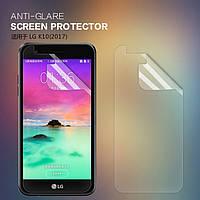 Защитная плёнка Nillkin для LG K10 (2017) матовая