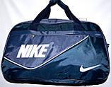 Спортивные дорожные сумки маленькие 46х27 (ассортимент), фото 2