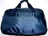 Спортивные дорожные сумки маленькие 46х27 (ассортимент), фото 3