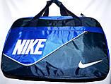 Спортивные дорожные сумки маленькие 46х27 (ассортимент), фото 4