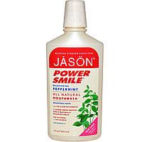 Jason Natural, Power Smile, Натуральная жидкость для полоскания рта, осветление мята 16 жидких унции (473 мл)