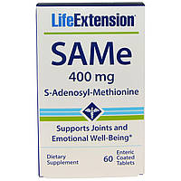 Life Extension, SAMe, (S-аденозил-L-метионин), 400 мг, 60 кишечнорастворимых таблеток