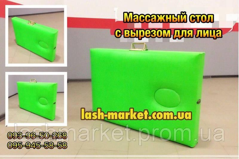 массажны стол с вырезом для лица украина харьков цена