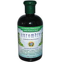 Auromere, Аюрведическая жидкость для полоскания рта, без алкоголя, без фторида, 12 унций (354 мл)