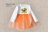 Детская заготовка на платье пошитая СПД-13