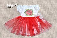 Детская заготовка на платье пошитая СПД-15