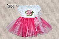 Детская заготовка на платье пошитая СПД-16