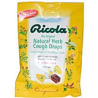 Ricola, Натуральные травяные леденцы от кашля, 21 леденец