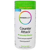 Rainbow Light, Counter Attack (Контр-атака), 90 таблеток