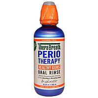 TheraBreath, PerioTherapy, Ополаскиватель для полости рта для чувствительных десен, не содержит спирта, 16,9 жидких унций (500 мл)