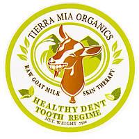 Tierra Mia Organics, Терапевтическое средство для десен и зубов со свежим козьим молоком , .75 унций