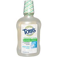Toms of Maine, Wicked Fresh!, жидкость для полоскания рта, волна перечной мяты, 16 жидк. унц. (473 мл)