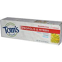 Toms of Maine, Зубная паста от налета, прополис, мирра и фенхель, без фтора, фенхель 5.5 унции (155.9 г)