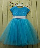 Нарядное платье Мальвина   (рост 104-110 см)