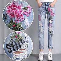 """Женские, джинсы модного фасона """"Вышивка и надписи"""" Фабричный Китай"""