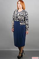 Нарядное женское платье-54,56,58,60