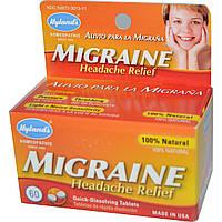 Hylands, Таблетки от мигрени, 60 таблеток