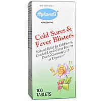 Hylands, Блистеры от простуды & жара, 100 таблеток