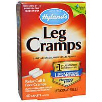 Hylands, Средство для лечения судорог в ногах, 40 таблеток
