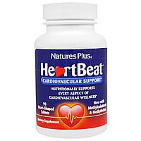 Natures Plus, Сердцебиение, Поддержка Сердечно-сосудистой системы , 90 Таблеток в Форме Сердца