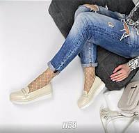 Бежевые туфли-лоферы