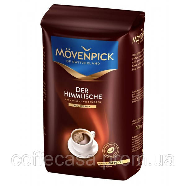 Кофе Movenpick Der Himmlische зерно, 500g