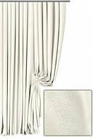 Ткань однотонный Блекаут люкс 101, Турция