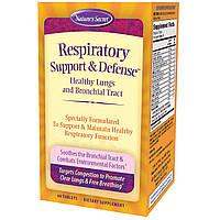 Natures Secret, Поддержка и защита дыхательных путей, 60 таблеток