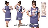 Женское льняное короткое платье батал с апликацией (сиреневое).  Арт-8070/26