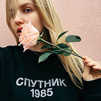 Свитшот женский |Спутник 1985 лого