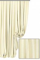 Ткань однотонный Блекаут люкс 123, Турция
