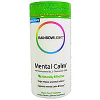 Rainbow Light, Психическое спокойствие, 60 мини-таблеток