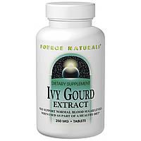 Source Naturals, Экстракт Плюща 120 таблеток