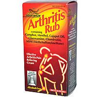 Tiger Balm, Arthritis Rub, без спирта, 4 жидких унций (113 мл)