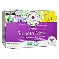 Traditional Medicinals, Органический травяной чай Smooth Move, без кофеина, 10 стаканчиков, 0.16 унций (4.5 г) каждый