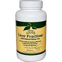 EuroPharma, Terry Naturally, Terry Naturally, Liver Fractions, фракции печени, с натуральным гемовым железом, 90 капсул