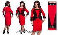 Нарядное красное батальное платье с гипюровыми вставками.  Арт-8071/26