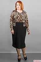 Женское платье большого размера-леопард