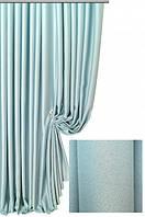 Ткань однотонный Блекаут люкс 111, Турция