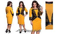 Нарядное горчичное батальное платье с гипюровыми вставками.  Арт-8071/26