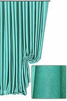 Ткань однотонный Блекаут люкс 141, Турция