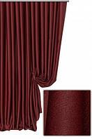 Ткань однотонный Блекаут люкс 107, Турция