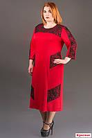 Женское платье красного цвета-54,56,58,60