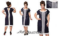Женское льняное короткое платье батал с кружевной вставкой(темно-синий).  Арт-8073/26
