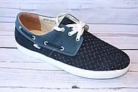 Мужские летние туфли, мокасины, нубук, синие