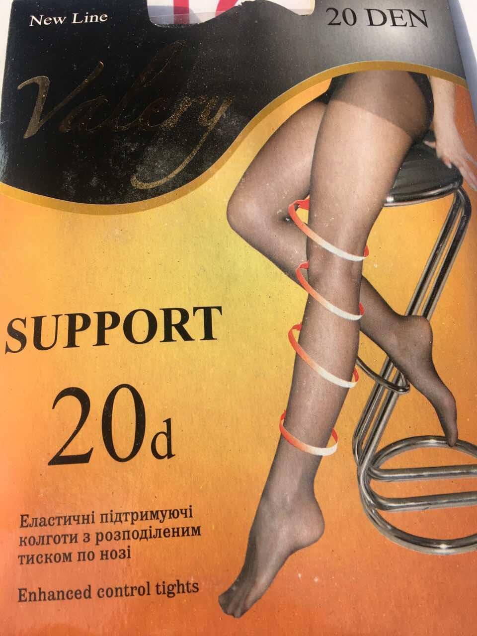 Support 20
